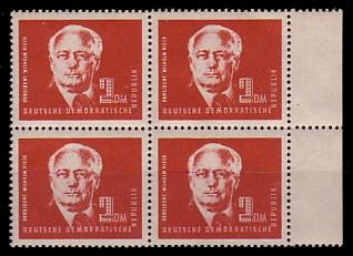 Seltene ddr briefmarken